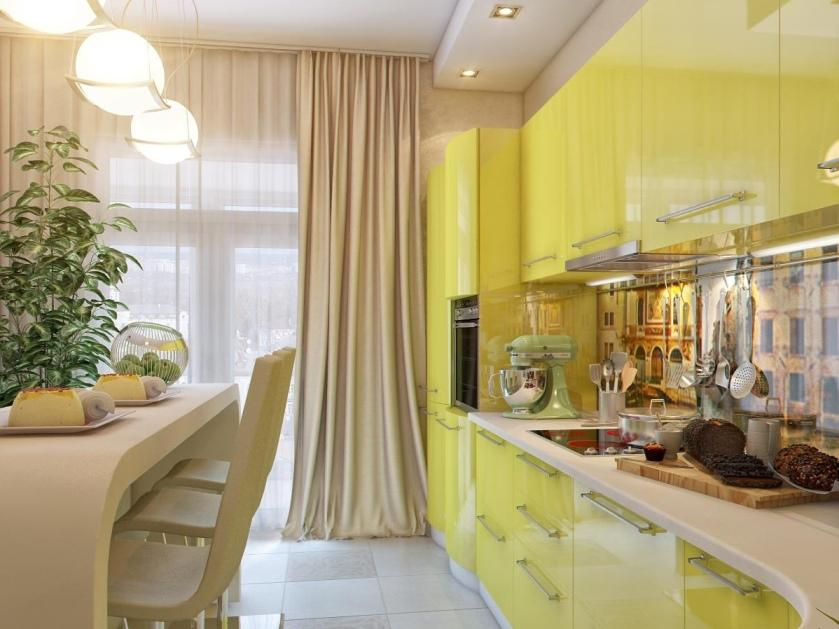 Minimalist Kitchen Interior With Yellow Theme