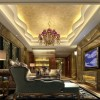 Elegant Gypsum Ceiling Design Idea