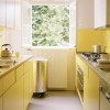 Yellow Kitchen Paint Color Design